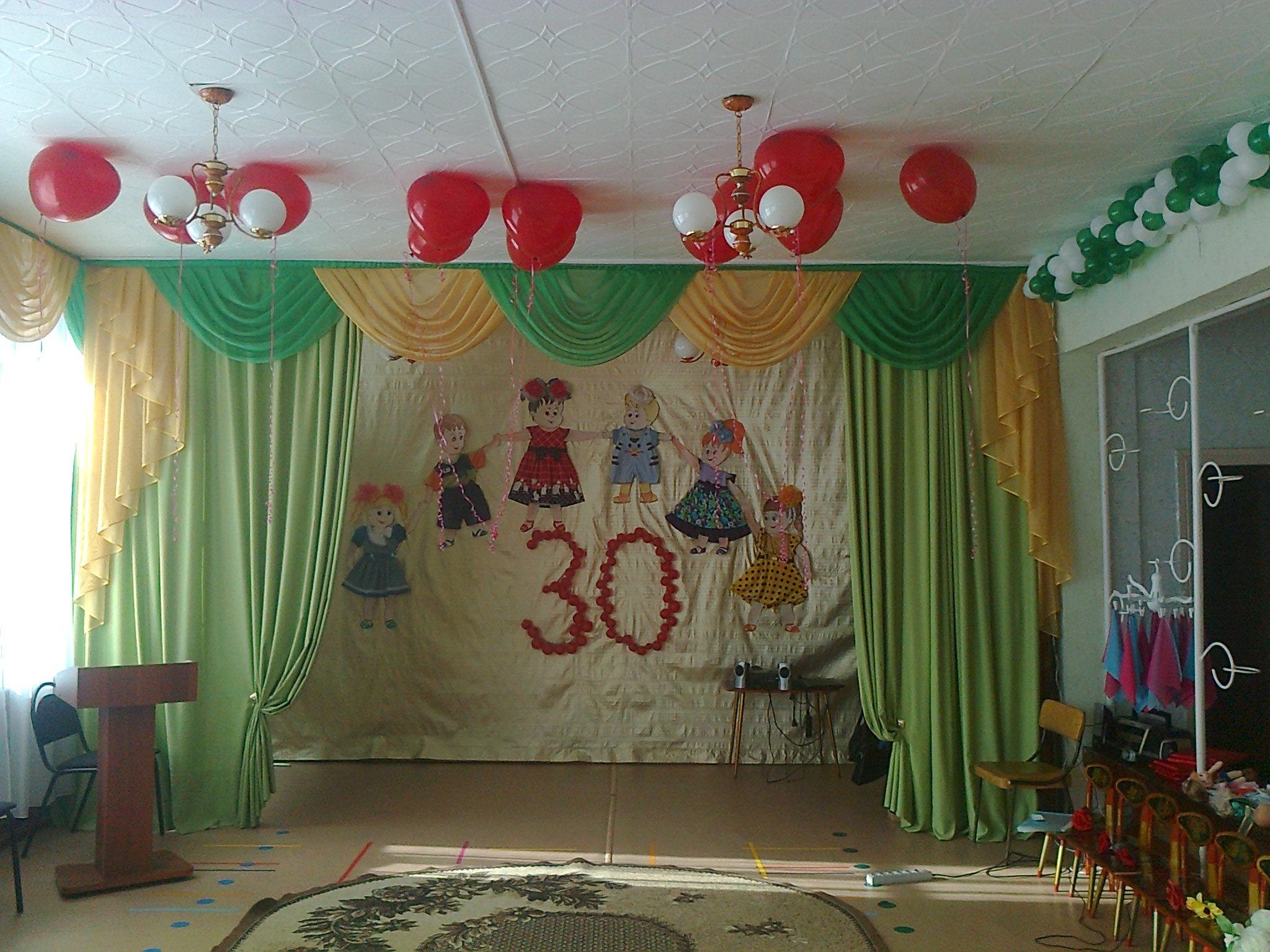 Оформление зала в детском саду своими руками  985